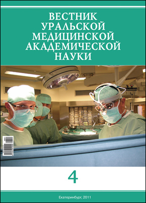 cover 2011-4