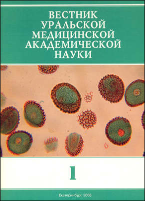 Cover 1-2008
